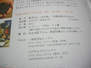 Dscn9689_2