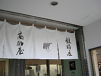 Dscn9902_3